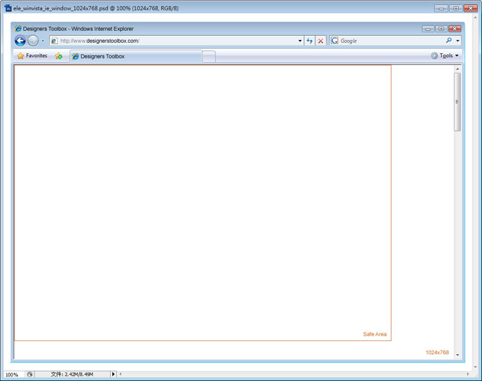 梅問題-網設必備-各瀏覽器各解析安全範圍樣版下載