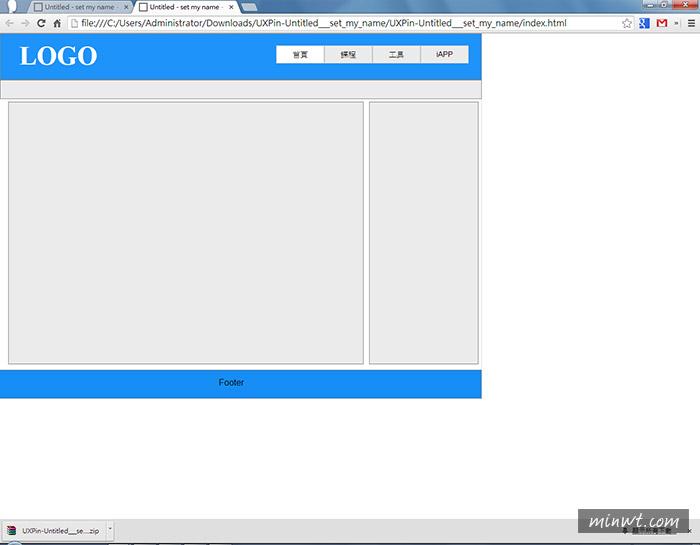 梅問題-免費資源-《Uxpin》網頁前置作業-網站架構圖製作