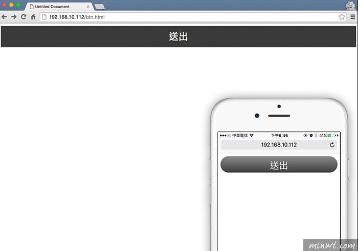 梅問題-按鈕不套用iPhone中的圓角與漸層樣式效果