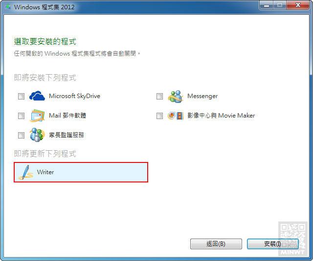 梅問題-《2012 Windows Live Writer》 變更預設圖片插入的尺寸與樣式