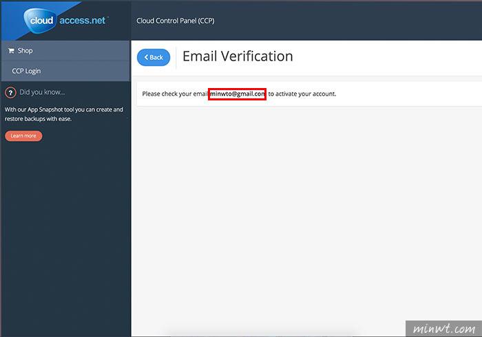 梅問題-CloudAccess免費WordPress虛擬主機申請與使用教學