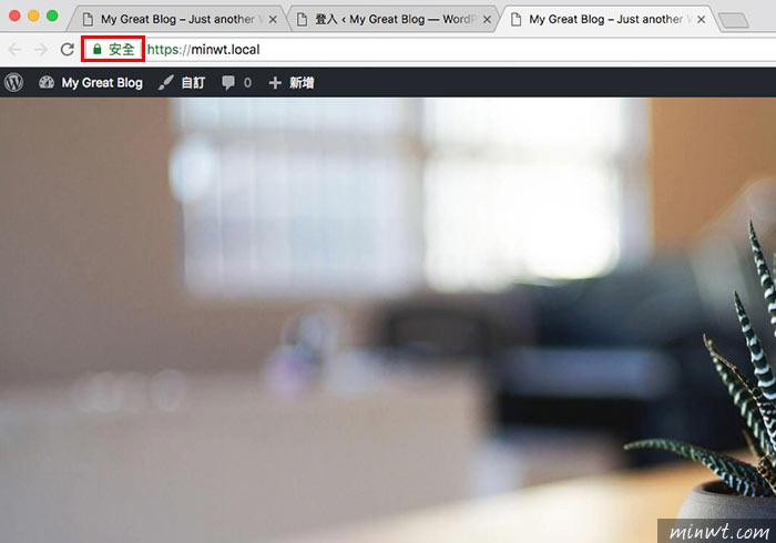 梅問題-MAMP PRO5版,支援一鍵安裝WordPress與虛擬域名和SSL憑證