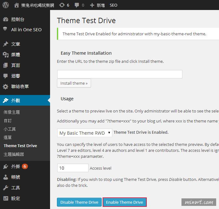 梅問題-[WordPress] Theme Test Drive可即時預覽並暫時套用新佈景主題