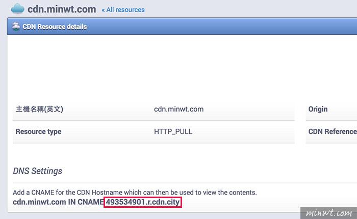 梅問題-WordPress-WP Super Cache開啟CDN設定,讓網站變靜態網頁開啟速度更快