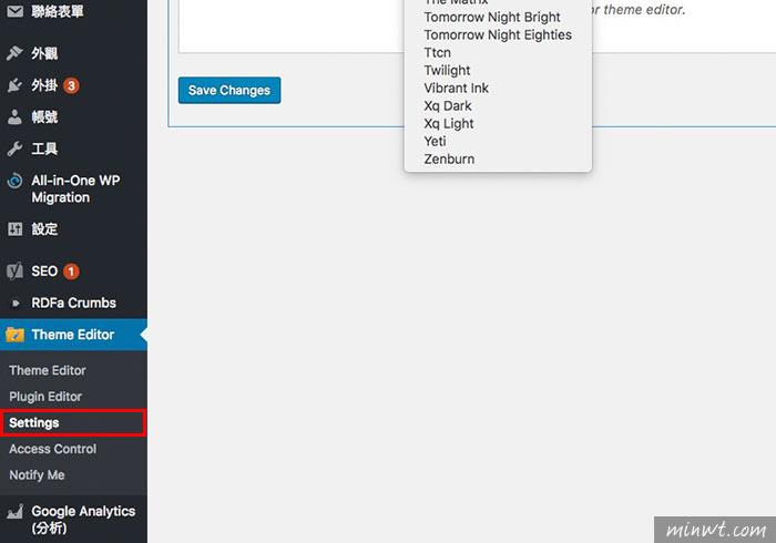 梅問題-WordPress外掛-Theme Editor佈景主題編輯器再進化!透過WordPress後台可顯示完整的佈景結構,與高亮效果修改佈景更方便